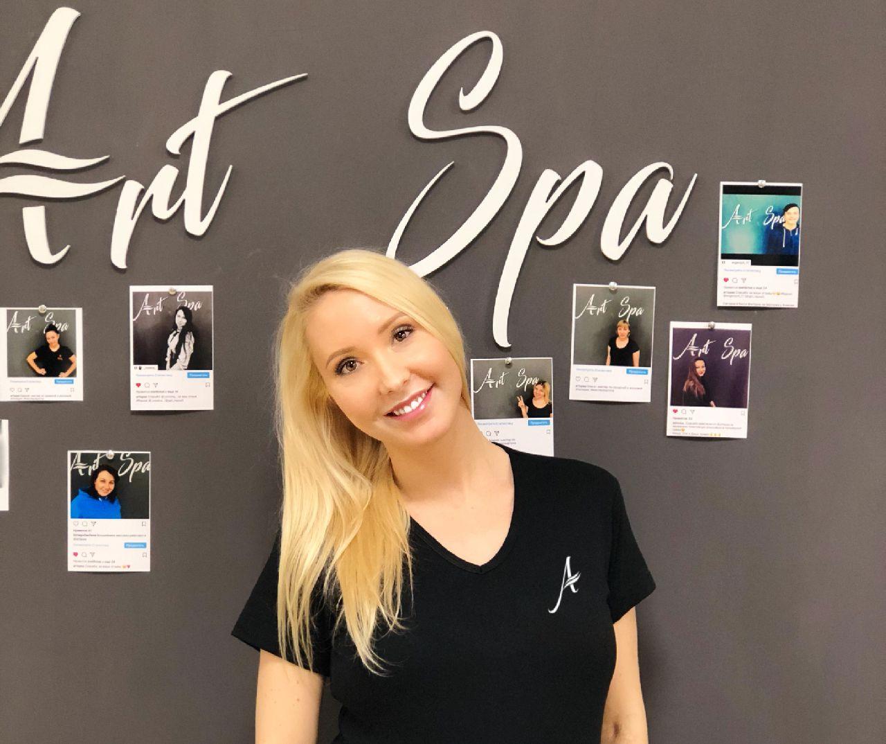 Карина - Мастер перманентного макияжа, специалист по каллагенированию ресниц, ботокс для ресниц и бровей | Спа центр «АРТ SPA»