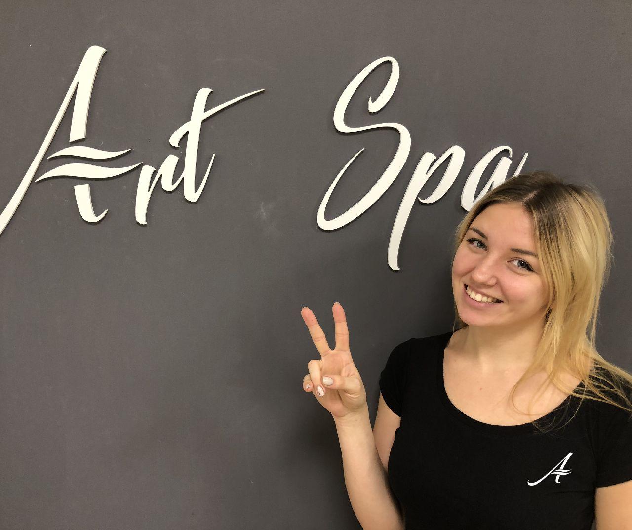 Мария - мастер по ногтевому сервису | Спа центр «АРТ SPA»
